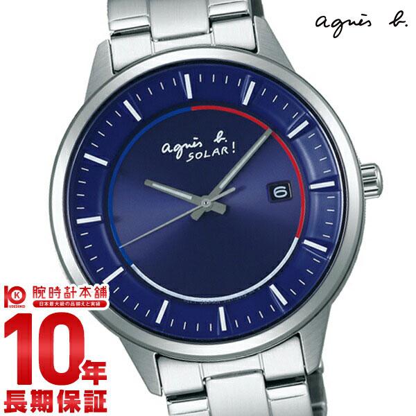 最大1200円割引クーポン対象店 アニエスベー 時計 メンズ agnes b. FBRD954 [正規品] 【24回金利0%】