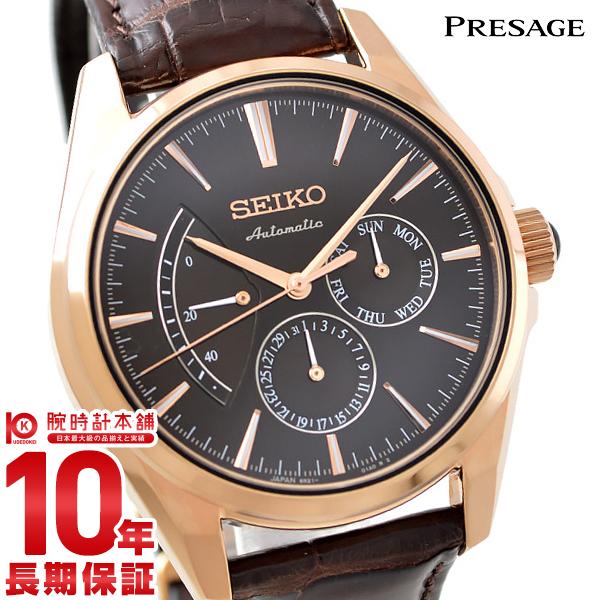 セイコー プレザージュ PRESAGE 10気圧防水 機械式(自動巻き/手巻き) SARW034 [正規品] メンズ 腕時計 時計【36回金利0%】