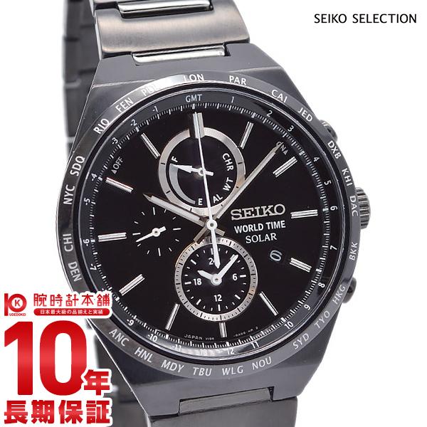 セイコーセレクション SEIKOSELECTION 10気圧防水 ソーラー SBPJ037 [正規品] メンズ 腕時計 時計【24回金利0%】