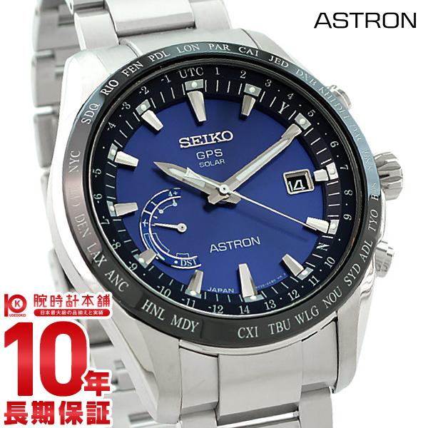 セイコー アストロン ASTRON GPS ソーラー 10気圧防水 SBXB109 [正規品] メンズ 腕時計 時計【あす楽】