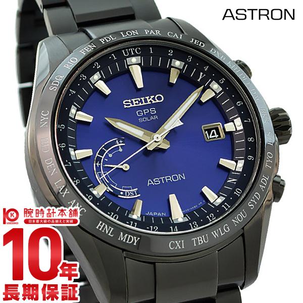 セイコー アストロン ASTRON GPS ソーラー 10気圧防水 SBXB111 [正規品] メンズ 腕時計 時計【あす楽】