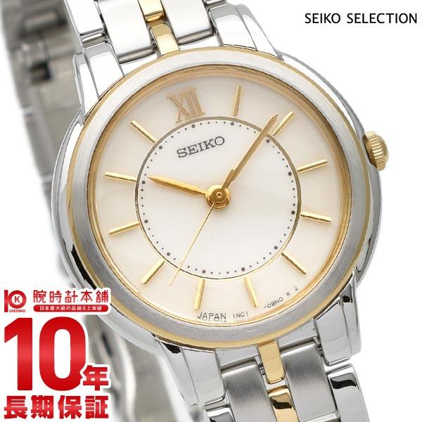 セイコーセレクション SEIKOSELECTION SSDA002 [正規品] レディース 腕時計 時計