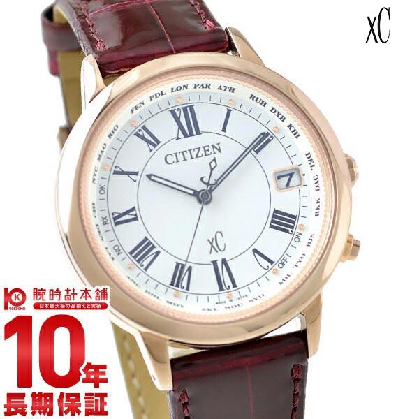 シチズン クロスシー XC ティタニアライン 「サクラピンク」 おしゃれ プレゼント CB1104-05A [正規品] レディース 腕時計 時計【24回金利0%】【あす楽】