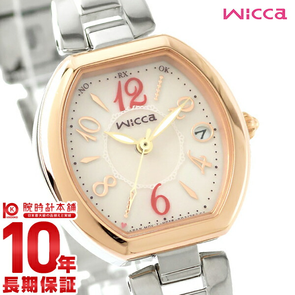 シチズン ウィッカ wicca KL0-731-91 かわいい 社会人 就活 [正規品] レディース 腕時計 時計