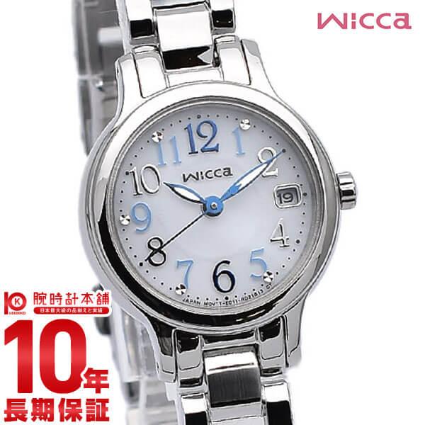 【店内ポイント最大43倍&最大2000円OFFクーポン!9日20時から】シチズン ウィッカ wicca KH4-912-11 かわいい 社会人 就活 [正規品] レディース 腕時計 時計【あす楽】