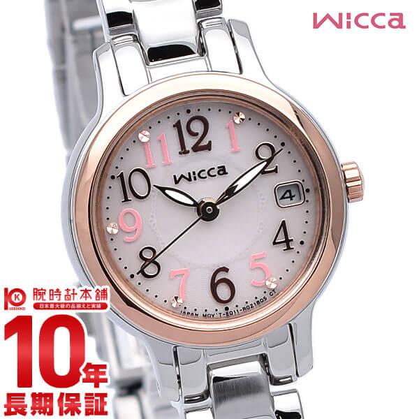 最大1200円割引クーポン対象店 シチズン ウィッカ wicca KH4-939-91 かわいい 社会人 就活 [正規品] レディース 腕時計 時計