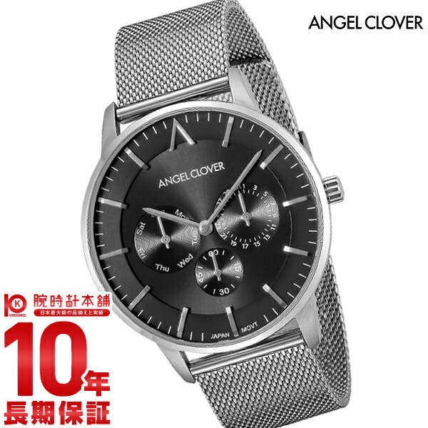 最大1200円割引クーポン対象店 エンジェルクローバー 時計 AngelClover Zero 交換レザーベルト付き ZE42SGRY [正規品] メンズ 腕時計
