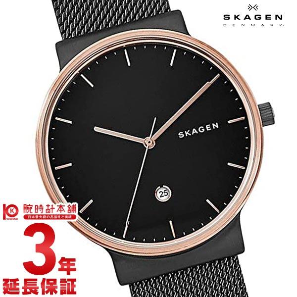 最大1200円割引クーポン対象店 【新作】スカーゲン メンズ SKAGEN アンカー SKW6296 [海外輸入品] 腕時計 時計