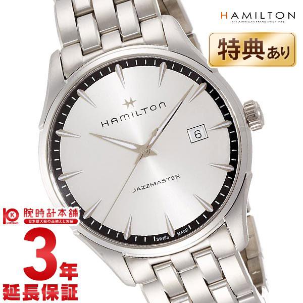 【ショッピングローン24回金利0%】【新作】ハミルトン ジャズマスター 腕時計 HAMILTON H32451151 [海外輸入品] メンズ 時計
