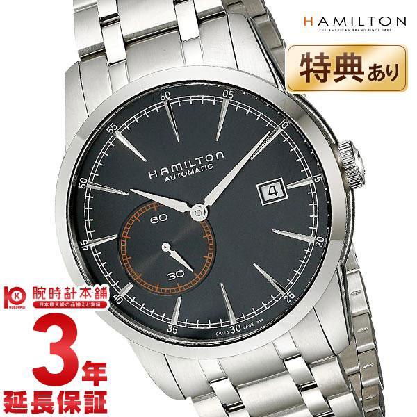 【ショッピングローン24回金利0%】【新作】ハミルトン 腕時計 HAMILTON レイルロード H40515131 [海外輸入品] メンズ 時計