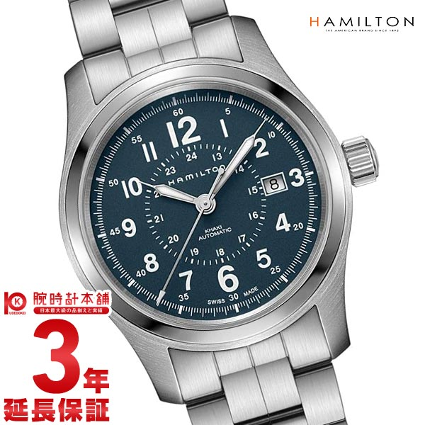【ショッピングローン24回金利0%】【新作】ハミルトン カーキ 腕時計 HAMILTON オート H70605143 [海外輸入品] メンズ 時計