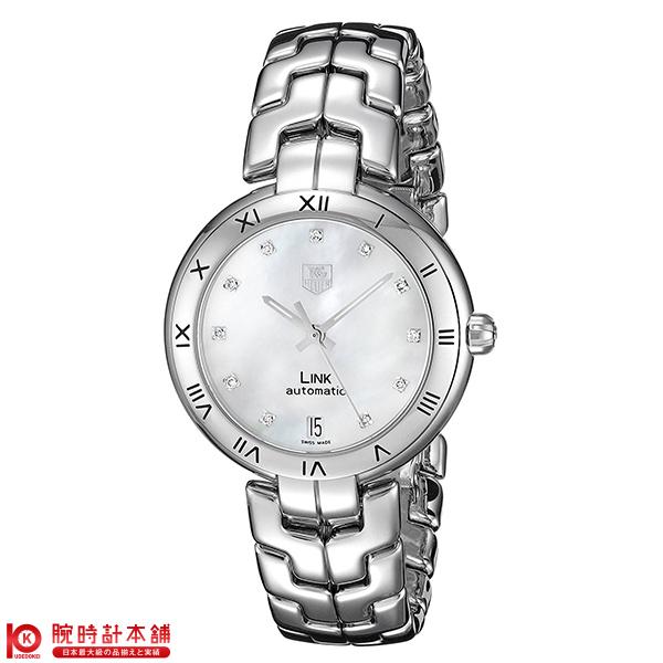 【ショッピングローン24回金利0%】【新作】タグホイヤー TAGHeuer リンク WAT2315.BA0956 [海外輸入品] レディース 腕時計 時計