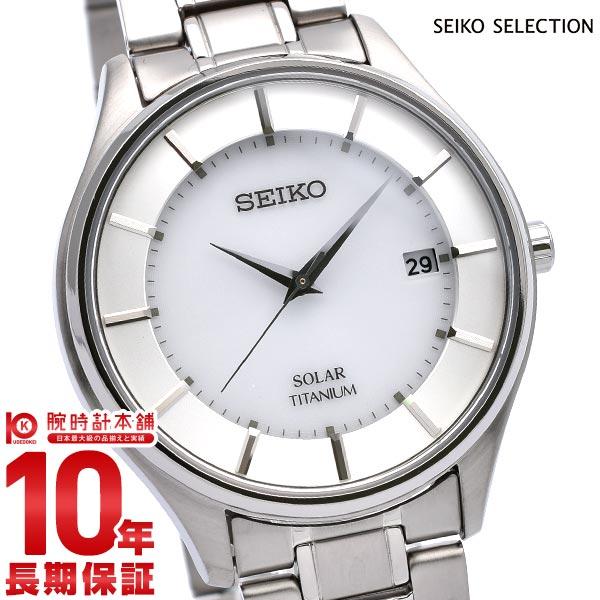 最大1200円割引クーポン対象店 セイコーセレクション SEIKOSELECTION ペアモデル SBPX101 [正規品] メンズ 腕時計 時計