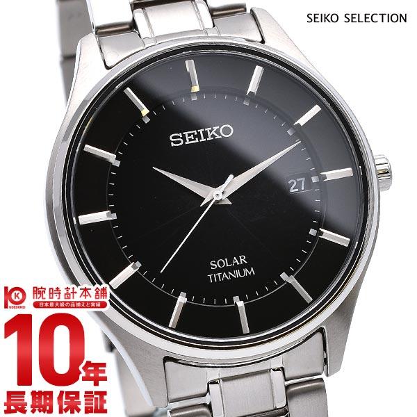 [10年保証][ラッピング袋付] 【マラソン開催中!2000円クーポン&店内最大ポイント54.5倍!11日1:59まで】 セイコーセレクション SEIKOSELECTION ペアモデル SBPX103 [正規品] メンズ 腕時計 時計