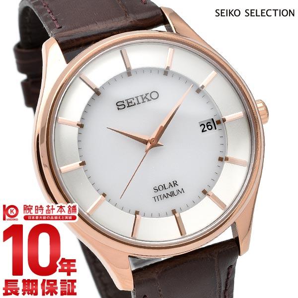 最大1200円割引クーポン対象店 セイコーセレクション SEIKOSELECTION ペアモデル SBPX106 [正規品] メンズ 腕時計 時計