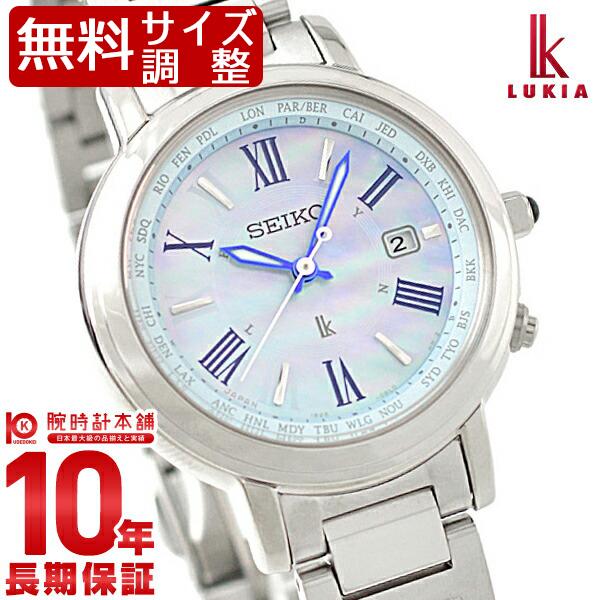 セイコー ルキア LUKIA SSQV027 [正規品] レディース 腕時計 時計【24回金利0%】【あす楽】