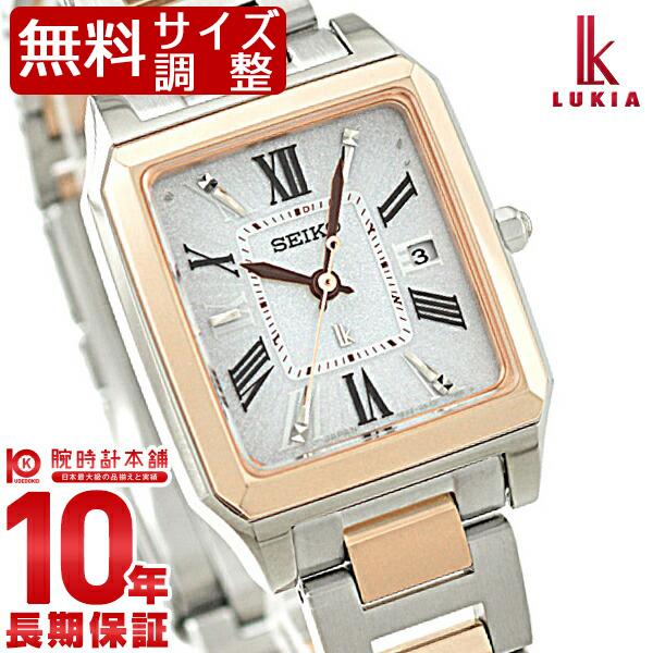 セイコー ルキア LUKIA SSVW098 [正規品] レディース 腕時計 時計【24回金利0%】【あす楽】