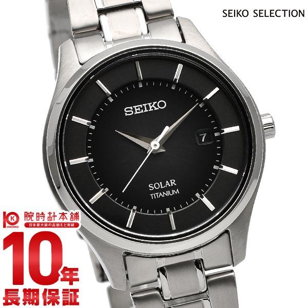 セイコーセレクション SEIKOSELECTION ペアモデル STPX043 [正規品] レディース 腕時計 時計