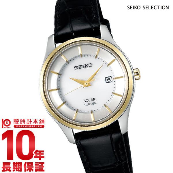 セイコーセレクション SEIKOSELECTION ペアモデル STPX044 [正規品] レディース 腕時計 時計