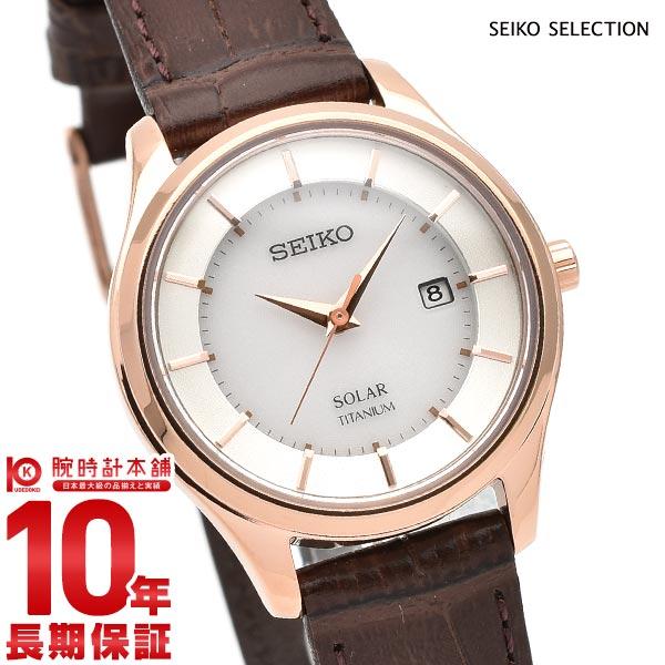 【店内最大37倍!28日23:59まで】セイコーセレクション SEIKOSELECTION ペアモデル STPX046 [正規品] レディース 腕時計 時計