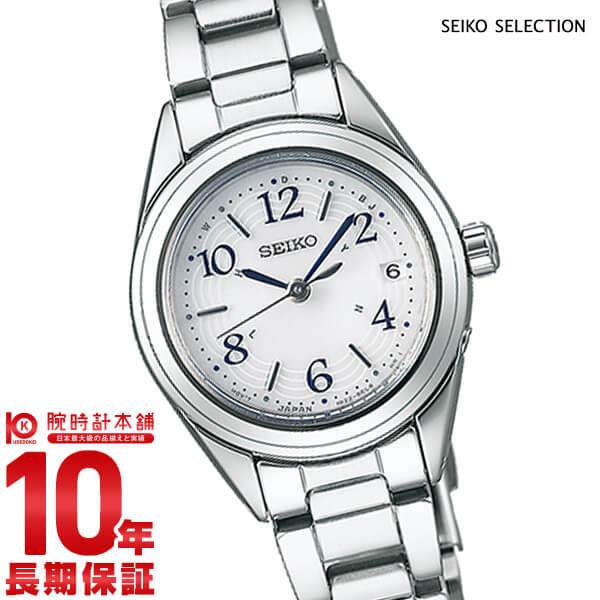 【本日ポイント最大31倍!】【最大2000円OFFクーポン!16日1:59まで】セイコーセレクション SEIKOSELECTION SWFH073 [正規品] レディース 腕時計 時計