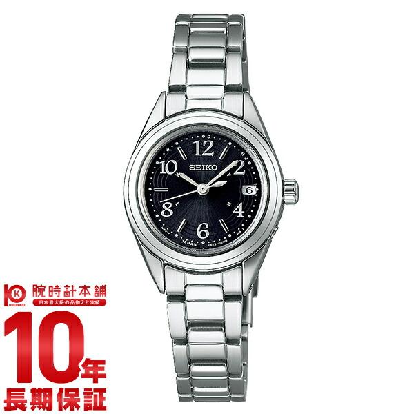 セイコーセレクション SEIKOSELECTION SWFH075 [正規品] レディース 腕時計 時計