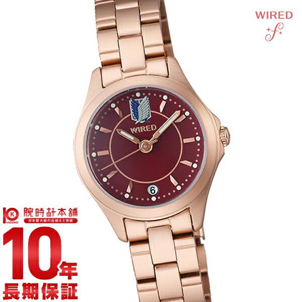 セイコー ワイアードエフ WIRED 進撃の巨人コラボ ミカサモデル ペア 世界限定1200本 AGEK740 [正規品] レディース 腕時計 時計