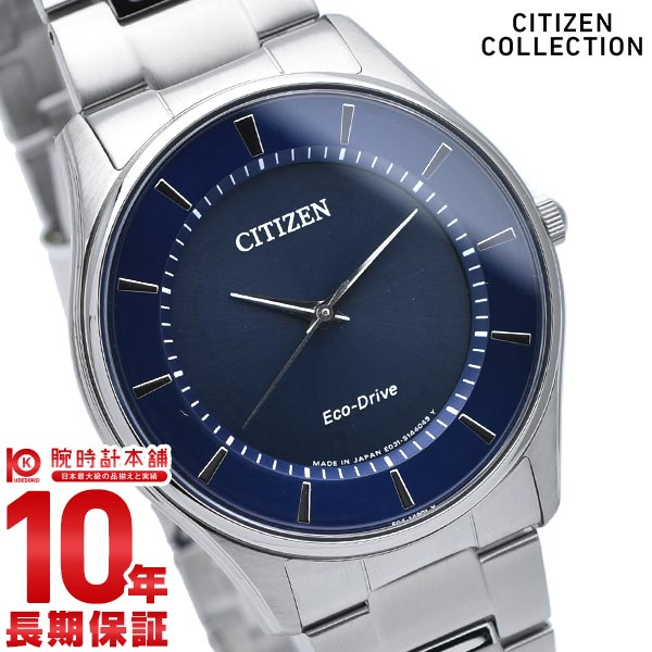 【店内ポイント最大43倍&最大2000円OFFクーポン!9日20時から】シチズンコレクション CITIZENCOLLECTION BJ6480-51L [正規品] メンズ 腕時計 時計【あす楽】