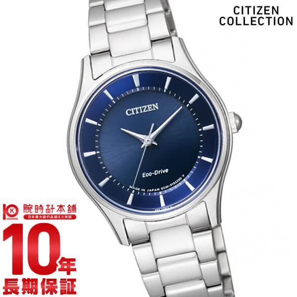 最大1200円割引クーポン対象店 シチズンコレクション CITIZENCOLLECTION EM0400-51L [正規品] レディース 腕時計 時計
