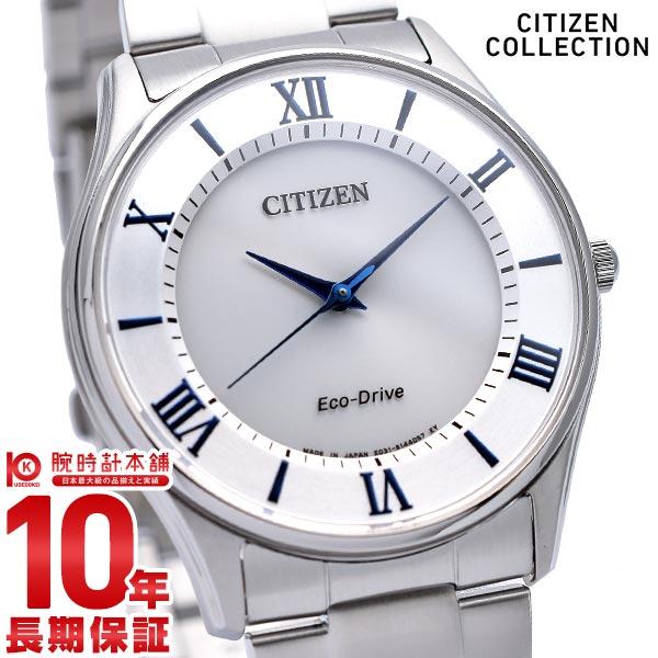 【店内ポイント最大43倍&最大2000円OFFクーポン!9日20時から】シチズンコレクション CITIZENCOLLECTION BJ6480-51B [正規品] メンズ 腕時計 時計【あす楽】