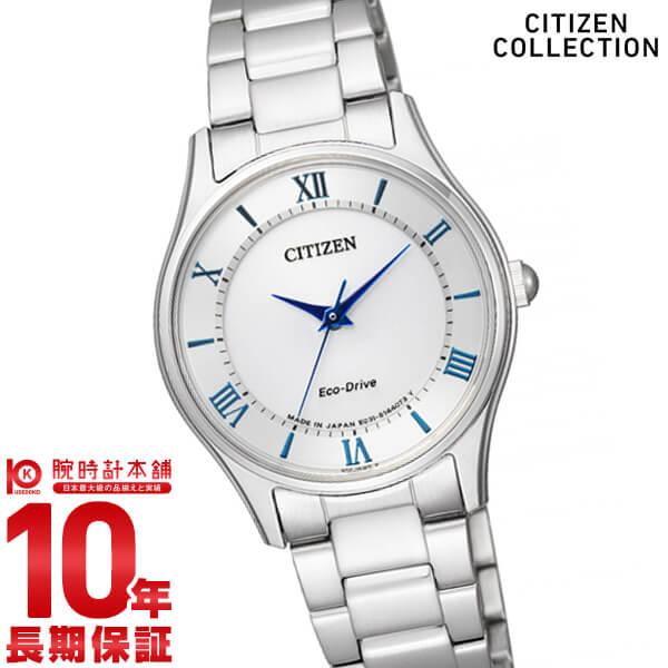 最大1200円割引クーポン対象店 シチズンコレクション CITIZENCOLLECTION EM0400-51B [正規品] レディース 腕時計 時計
