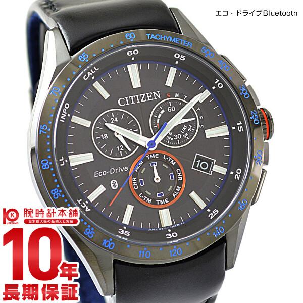 【店内最大37倍!28日23:59まで】シチズン ブルートゥース Bluetooth BZ1035-09E [正規品] メンズ 腕時計 時計【24回金利0%】【あす楽】