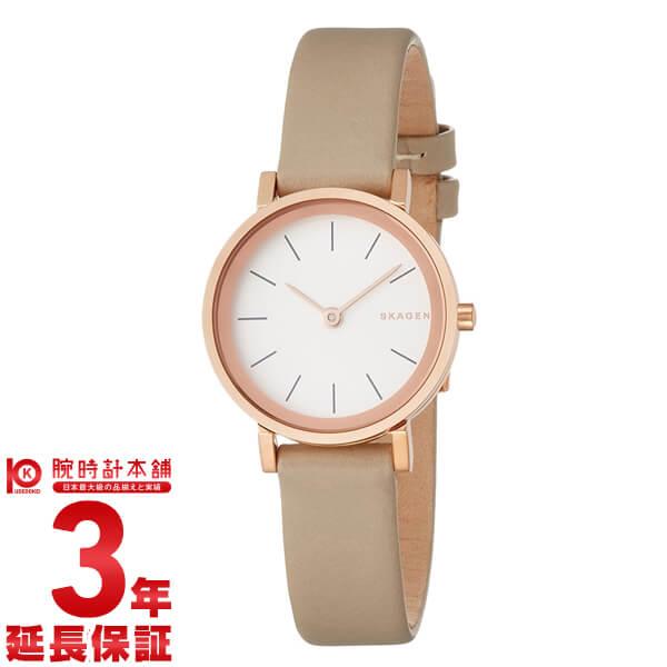 【新作】スカーゲン レディース SKAGEN ハルド SKW2494 [海外輸入品] 腕時計 時計
