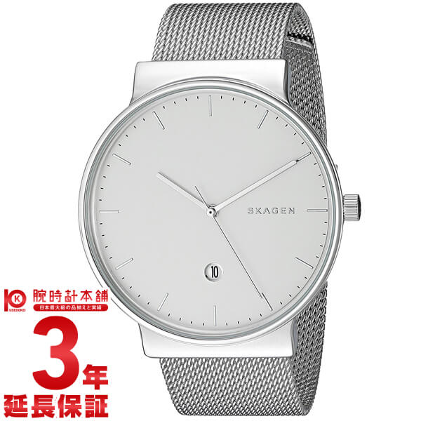 最大1200円割引クーポン対象店 【新作】スカーゲン メンズ SKAGEN アンカー SKW6290 [海外輸入品] 腕時計 時計【あす楽】