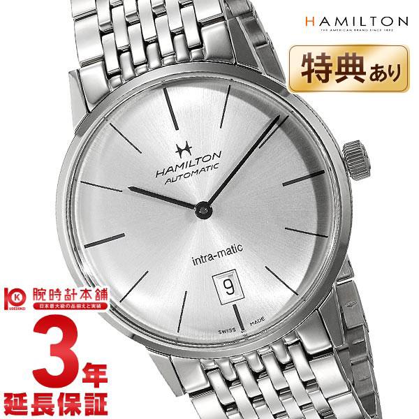 【ショッピングローン24回金利0%】【新作】ハミルトン 腕時計 HAMILTON イントラマティック H38455151 [海外輸入品] メンズ 時計