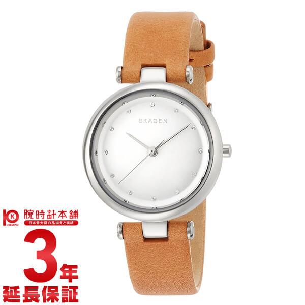 【新作】スカーゲン レディース SKAGEN ターニャ SKW2455 [海外輸入品] 腕時計 時計