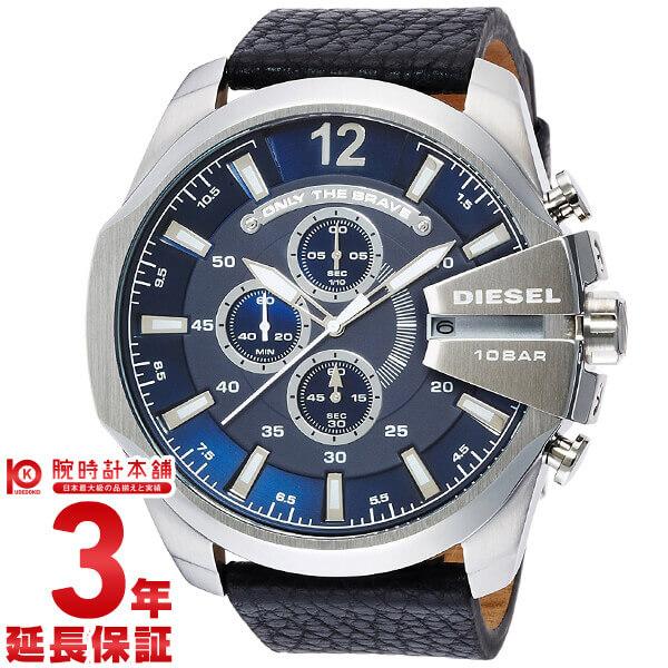 【新作】ディーゼル 時計 DIESEL メガチーフ DZ4423 [海外輸入品] メンズ 腕時計 父の日 プレゼント ギフト