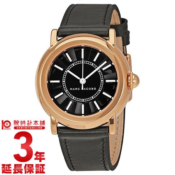 最大1200円割引クーポン対象店 【新作】マークジェイコブス MARCJACOBS コートニー MJ1509 [海外輸入品] レディース 腕時計 時計
