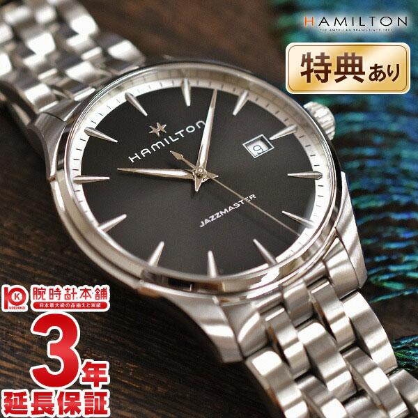 【店内最大37倍!28日23:59まで】【ショッピングローン24回金利0%】【新作】ハミルトン ジャズマスター 腕時計 HAMILTON ジェント H32451131 [海外輸入品] メンズ 時計