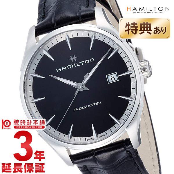 【ショッピングローン24回金利0%】【新作】ハミルトン ジャズマスター 腕時計 HAMILTON ジェント H32451731 [海外輸入品] メンズ 時計