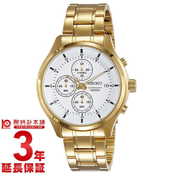 【10日は店内ポイント最大47倍!】【最大2000円OFFクーポン!16日1:59まで】セイコー 腕時計 逆輸入モデル クロノグラフ CHRONOGRAPH SKS544P1 [海外輸入品] メンズ 腕時計 時計