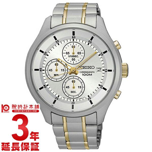 セイコー 逆輸入モデル クロノグラフ CHRONOGRAPH SKS541P1 [海外輸入品] メンズ 腕時計 時計