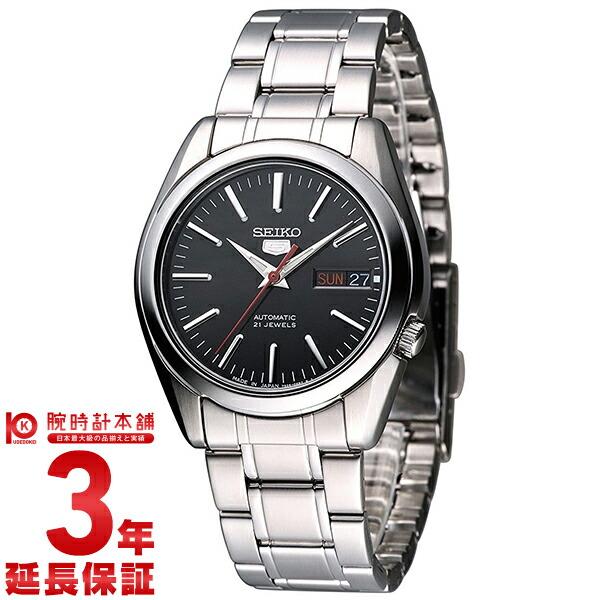 【新作】セイコー5 逆輸入モデル SEIKO5 SNKL45J1 [海外輸入品] メンズ 腕時計 時計