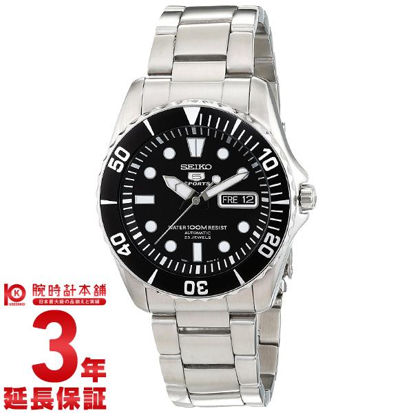 最大1200円割引クーポン対象店 【新作】セイコー5 逆輸入モデル SEIKO5 SNZF17J1 [海外輸入品] メンズ 腕時計 時計