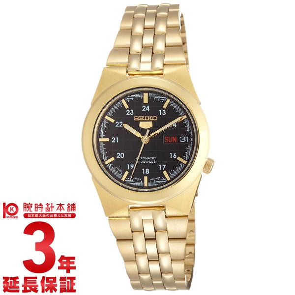 セイコー 逆輸入モデル SEIKO5 SNKE36J1 [海外輸入品] メンズ 腕時計 時計