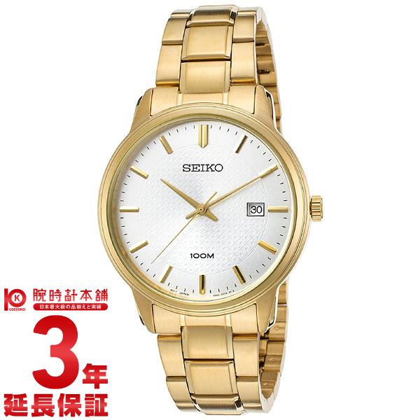 【最安値挑戦中】【新作】セイコー 腕時計 逆輸入モデル SEIKO SUR198P1 [海外輸入品] メンズ 腕時計 時計