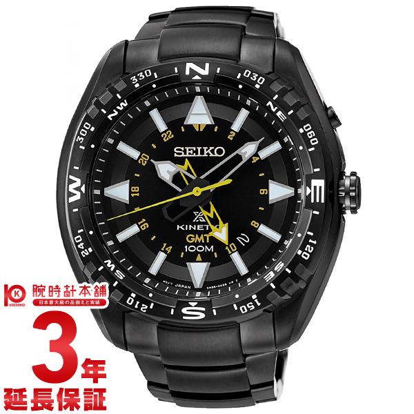 【新作】セイコー 逆輸入モデル SEIKO SUN047P1 [海外輸入品] メンズ 腕時計 時計