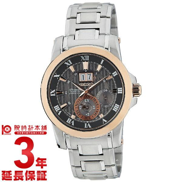 セイコー 逆輸入モデル SEIKO SNP114P1 [海外輸入品] メンズ 腕時計 時計【ショッピングローン24回金利0%】