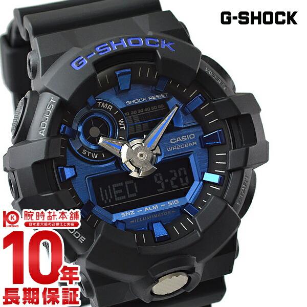 カシオ Gショック G-SHOCK GA-710-1A2JF [正規品] メンズ 腕時計 時計(予約受付中)