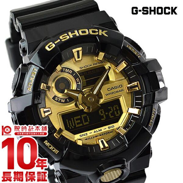 最大1200円割引クーポン対象店 カシオ Gショック G-SHOCK GA-710GB-1AJF [正規品] メンズ 腕時計 時計(予約受付中)
